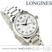 ロンジン マスターコレクション 自動巻き レディース L2.128.4.78.6 LONGINES 腕時計 シルバー
