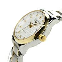 ロンジンマスターコレクション自動巻きレディースL2.128.5.77.7LONGINES腕時計シルバー×ゴールド
