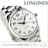 ロンジン マスターコレクション 自動巻き メンズ L2.518.4.78.6 LONGINES 腕時計 シルバー