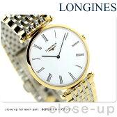 ラ グラン クラシック ドゥ ロンジン メンズ 腕時計 L4.709.2.11.7 LONGINES ホワイト×ゴールド
