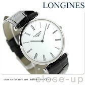 ラ グラン クラシック ドゥ ロンジン メンズ 腕時計 L4.709.4.11.2 LONGINES ホワイト×ブラック【あす楽対応】