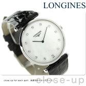 ラ グラン クラシック ドゥ ロンジン ダイヤモンド L4.709.4.87.2 LONGINES 腕時計 ホワイトシェル×ブラック