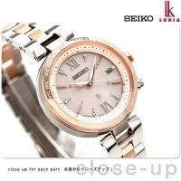 【シェルプレート付き♪】セイコー ルキア ラッキーパスポート レディ ルキア SSQV014 SEIKO LUKIA 腕時計 綾瀬はるか