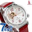 セイコー ルキア オープンハート メカニカル 腕時計 SSVM023 SEIKO LUKIA シルバー×レッド