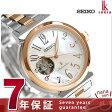 セイコー ルキア メカニカル オープンハート レディース SSVM026 SEIKO LUKIA 腕時計【あす楽対応】