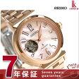 セイコー ルキア メカニカル オープンハート レディース SSVM028 SEIKO LUKIA 腕時計【あす楽対応】
