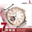 セイコー ルキア サクラ 限定モデル 自動巻き レディース SSVM032 SEIKO 腕時計 ピンクシェル【あす楽対応】