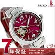 セイコー ルキア メカニカル 5周年 限定モデル レディース SSVM037 SEIKO LUKIA 腕時計 ワインレッド