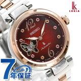 [1,000円割引クーポン!15日00時〜17日9時59分まで] 【ノベルティ付き♪】セイコー ルキア SEIKO LUKIA 限定モデル オープンハート 自動巻き レディース 腕時計 SSVM044 マザーオブパール