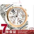 セイコー ルキア ソーラー クロノグラフ レディース SSVS024 SEIKO LUKIA 腕時計 ホワイト【あす楽対応】