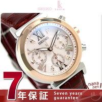 【シェルプレート付き♪】セイコー ルキア ソーラー クロノグラフ レディース SSVS028 SEIKO LUKIA 腕時計 ピンク