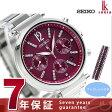 【シェルプレート付き♪】セイコー ルキア ソーラー クロノグラフ 限定モデル SSVS029 SEIKO LUKIA 腕時計