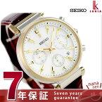 【当店なら!さらにポイント+4倍 25日10時〜】【ToDoノートをプレゼント♪】セイコー ルキア TOKYO PANDA 限定モデル レディース SSVS036 SEIKO LUKIA 腕時計 シルバー 時計 【あす楽対応】