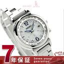 セイコー ルキア ラッキー パスポート ワールドタイム SSVV001 SEIKO LUKIA 綾瀬はるか 腕時計 ソーラー電波時計