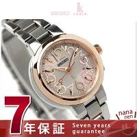 セイコールキア電波ソーラーレディース腕時計うるおいピンクSEIKOLUKIASSVW018