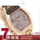 【ノート付き♪】セイコー ルキア 電波 ソーラー ダイヤモンド レディース SSVW050 SEIKO LUKIA 綾瀬はるか 腕時計 ピンク×ピンクゴールド