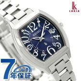 【シェルプレート付き♪】セイコー ルキア トノー 日本製 電波ソーラー レディース SSVW093 SEIKIO LUKIA 腕時計