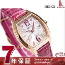 セイコー ルキア サクラ 限定モデル 電波ソーラー レディース SSVW096 SEIKO 腕時計 ピンク【あす楽対応】
