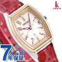 【1,000円割引クーポンが使える!2日10時まで】 セイコー ルキア SEIKO LUKIA 限定モデル 電波 ソーラー レディース 腕時計 SSVW122 レディダイヤ 綾瀬はるか