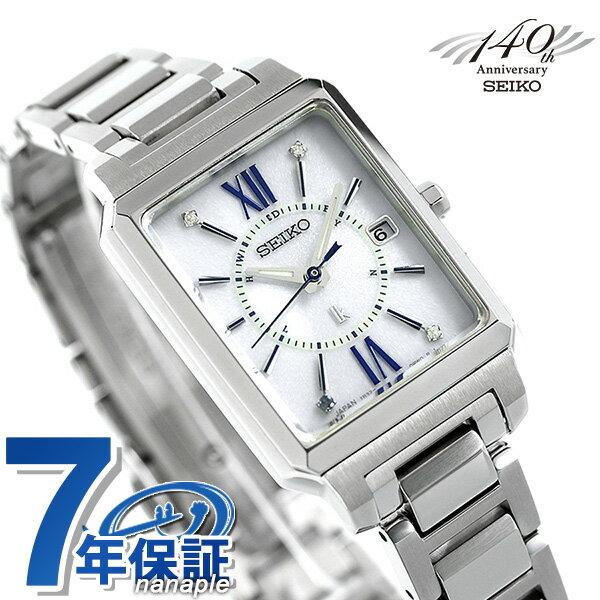 腕時計, レディース腕時計  140 SSVW197 SEIKO LUKIA