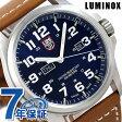 【1000円OFFクーポン 18日9:59まで】ルミノックス 1920シリーズ 腕時計 LUMINOX アタカマフィールド メンズ 1924 ブルー