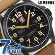 【1000円OFFクーポン 18日9:59まで】ルミノックス 1920シリーズ 腕時計 LUMINOX アタカマフィールド メンズ 1929 ブラック