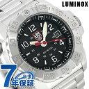 ルミノックス ネイビーシールズ 3250シリーズ 45mm 腕時計 3252 ブラック LUMINOX 時計【あす楽対応】