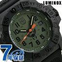 ルミノックス 3500シリーズ タフ・ヴァイキング 45mm 3501...