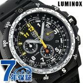 ルミノックス リーコン チームリーダー 8840シリーズ 腕時計 LUMINOX クロノグラフ 8841.KM