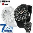 ルミノックス ネイビーシールズ 3050 LUMINOX 腕時計 時計【あす楽対応】