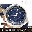 マッキントッシュ フィロソフィー ソーラー メンズ FBZD995 MACKINTOSH PHILOSOPHY 腕時計