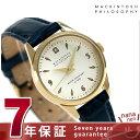 マッキントッシュ フィロソフィー クリスマス 限定モデル FCAK701 MACKINTOSH PHILOSOPHY 腕時計