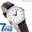 マッキントッシュ フィロソフィー ビンテージドレス FCAK997 レディース 腕時計