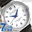 マッキントッシュ フィロソフィー ビンテージドレス FCZK997 メンズ 腕時計【あす楽対応】