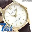 マッキントッシュ フィロソフィー ビンテージドレス FCZK998 メンズ 腕時計