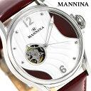 【20日なら全品5倍以上!店内ポイント最大38倍】 マンニーナ MANNINA メンズ 腕時計 オープンハート 45mm 自動巻き 替えベルト付 MNN004-03 ホワイト×ワインレッド 時計