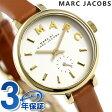 マーク バイ マーク ジェイコブス サリー 28 レディース 腕時計 MBM1351 ホワイト×ブラウン【あす楽対応】
