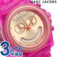 マーク バイ マーク ジェイコブス レイバー クロノグラフ MBM4575 腕時計 MARC by MARC JACOBS