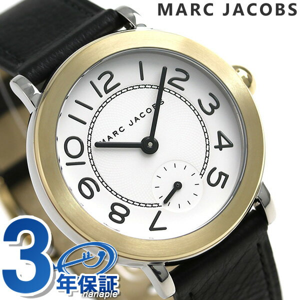 2ec7e56b50e9 マーク ジェイコブス セイコー 5 時計 レディース 電波ソーラー ライリー 36 MJ1514 MARC ルキア JACOBS 腕時計  革ベルト【対応】:腕時計のななぷれ [新品][3年 ...