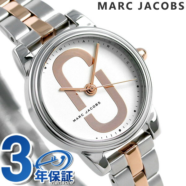 マークジェイコブス 時計 レディース コリー 28mm MJ3563 MARC JACOBS 腕時計 ピンクゴールド【あす楽対応】