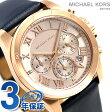 マイケルコース ブレッケン 44mm クロノグラフ メンズ 腕時計 MK2634 MICHAEL KORS ピンクゴールド