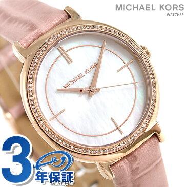 マイケルコース シンシア 33mm 革ベルト レディース MK2663 MICHAEL KORS 腕時計