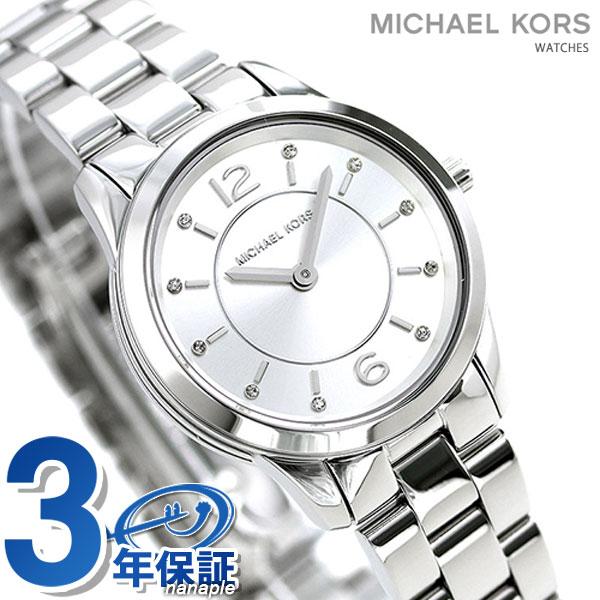 【15日なら全品5倍以上!店内ポイント最大47倍】 マイケルコース レディース 腕時計 28mm シルバー MK6610 MICHAEL KORS ランウェイ 時計【あす楽対応】