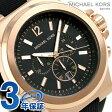 マイケル コース ディラン クロノグラフ メンズ 腕時計 MK8184 MICHAEL KORS ブラック