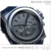 マイケルコース ディラン 52mm クロノグラフ メンズ 腕時計 MK8493 MICHAEL KORS グレー
