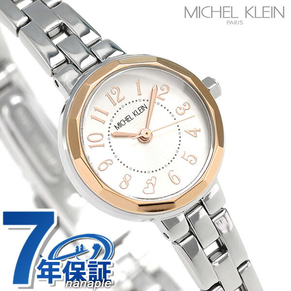 ミッシェルクラン クオーツ レディース 腕時計 AJCK091 MICHEL KLEIN シルバー 時計【あす楽対応】