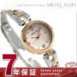 ミッシェルクラン エレガントブレス クリスマス 限定モデル AJCK718 MICHEL KLEIN 腕時計 ライトピンク