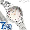 ミッシェルクラン 母の日 限定モデル レディース 腕時計 AJCK71...