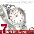 ミッシェルクラン ネコの日 限定モデル レディース 腕時計 AJCT701 MICHEL KLEIN