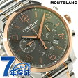 モンブラン タイムウォーカー クロノグラフ 自動巻き 107321 MONTBLANC 腕時計 グレー×レッドゴールド